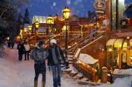 Evening in the town of Breckenridge