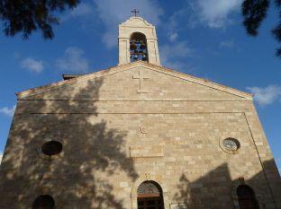 Igreja de São Jorge - Madaba