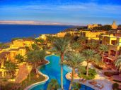 Kempinski Hotel at the Dead Sea
