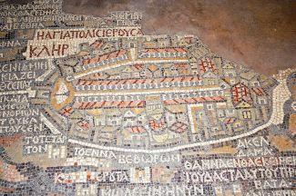 Mosaico Bizantino em Madaba