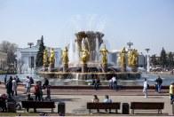 Parque VDNKh - Moscou