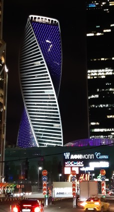 Evolution Tower - Moscou
