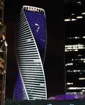 """A Evolution Tower é o prédio que mais se destaca no moderno bairro financeiro, chamado """"Moscou City""""."""