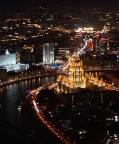 Moscou - vista desde a Torre da Federação