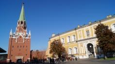 Kremlin - Palácio do Governo