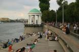 Parque Gorky - Moscou