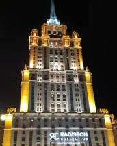 O magnífico Hotel Ukraina