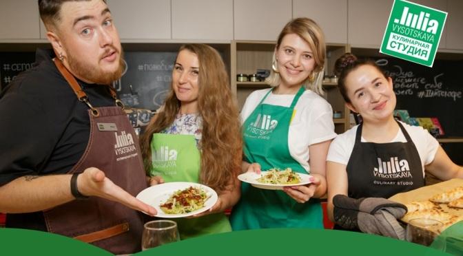 Uma aula de culinária em Moscou